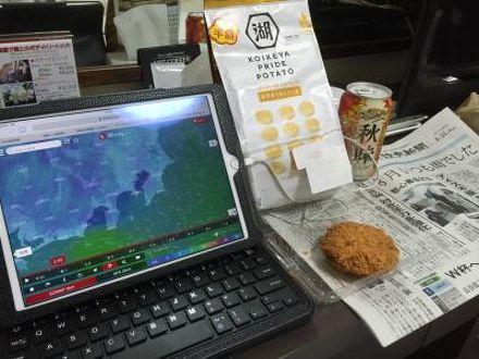 ホテルウィングインターナショナル湘南藤沢 写真