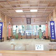 歴史のある大洲神社