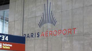 パリの空の玄関口・・・