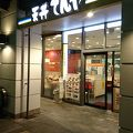 写真:天丼てんや 黒崎コムシティ店