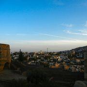 アルカサバから素晴らしい眺め