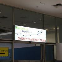 シドニー インターナショナル エアポート駅