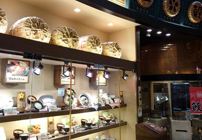 ピオニ ウォーク 東松山 店