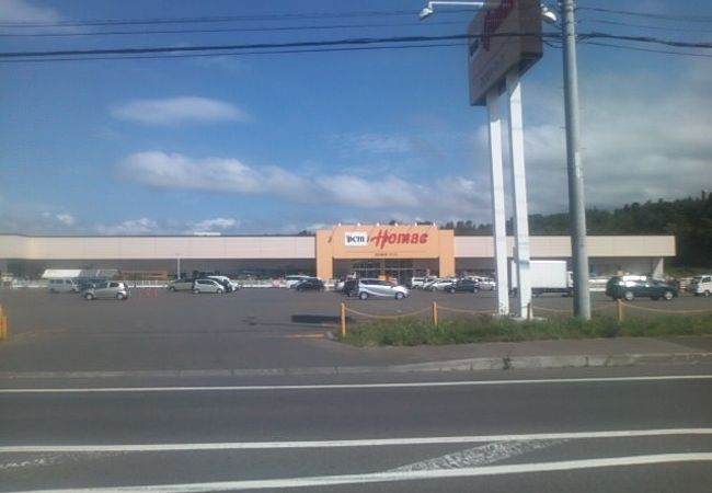 ホーマック (倶知安店)