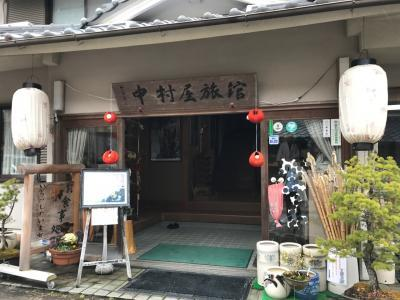 中村屋旅館 <奈良県>