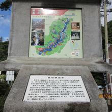 昇仙峡案内図