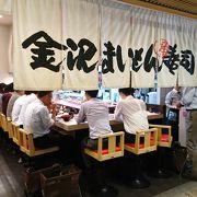 日本海の美味しいお魚をリーズナブルに!