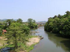 綾川のツアー