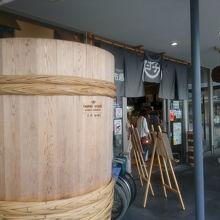 発酵用の樽