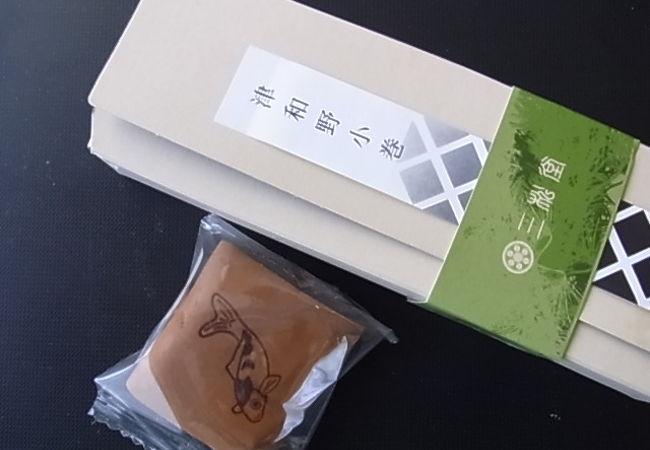 和菓子処 三松堂 津和野本店