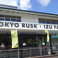 東京ラスク 伊豆ファクトリー
