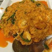 バンコクでおいしいプーパッポンカリ―を食べる