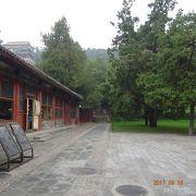 広い庭園でしたが、ツアーだったので、ごく一部しか観光できませんでした。