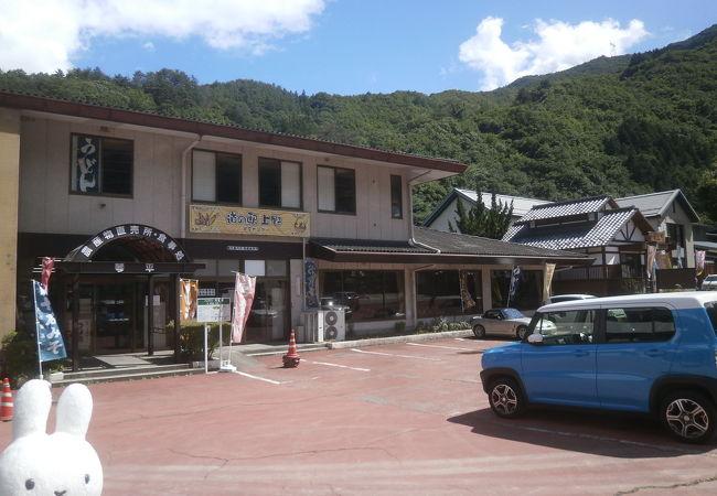 JA上野村 琴平センター