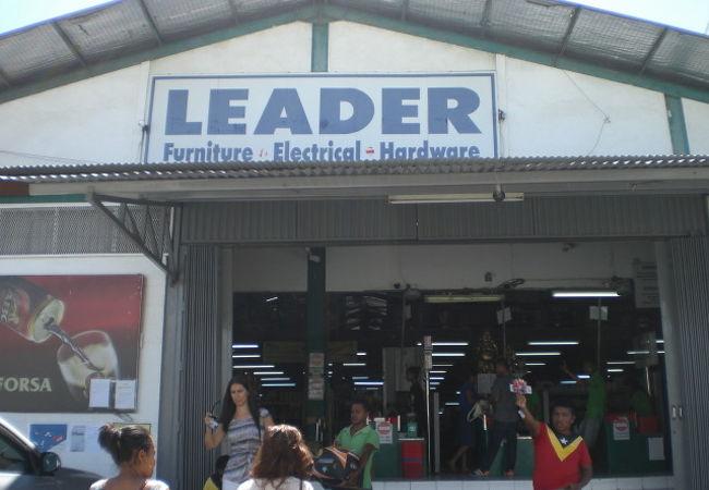 リーダー スーパーマーケット