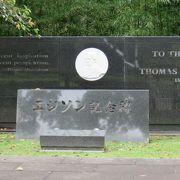 石清水八幡宮の敷地内にあります。