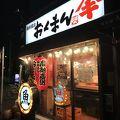写真:海鮮屋台おくまん 門前仲町店