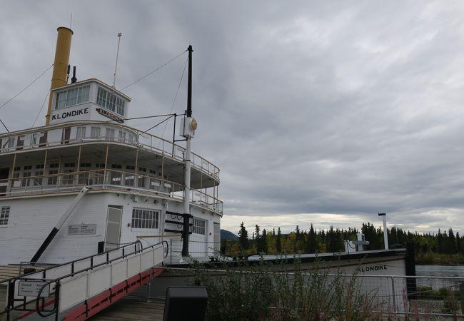 SS クロンダイク号