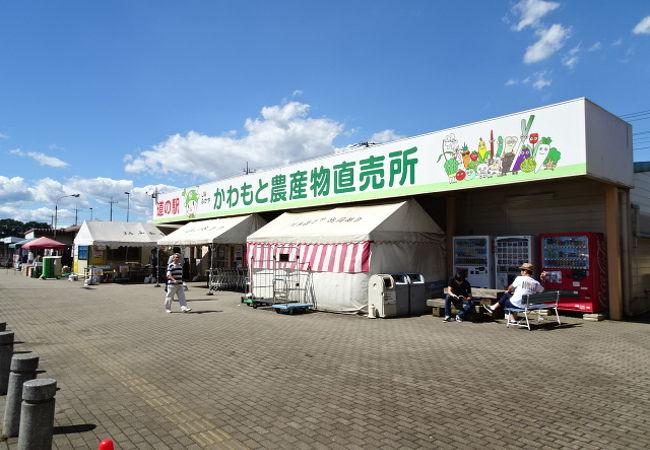 小さめの道の駅