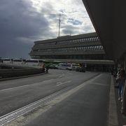首都の空港ね…