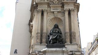 モリエール広場