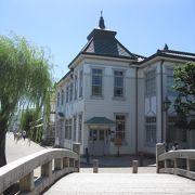 国の登録有形文化財に指定されている洋風な木造建築が自慢