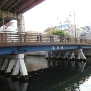 竪川に架かっています