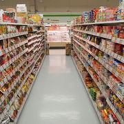 ばら撒き土産ならココのスーパーがオススメ!