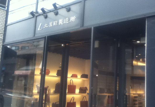 土屋鞄製造所 (白金店)