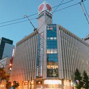 開店85周年だそう「札幌三越」