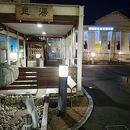 湯田温泉観光案内所