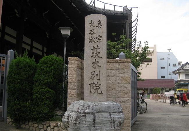 以前は相撲部屋があった寺院