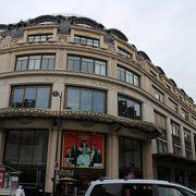 世界初の百貨店
