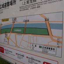 賀茂川沿いの地図です