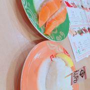 北海道で大人気の回転寿司