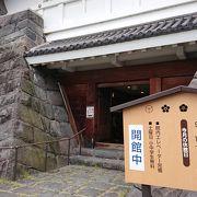 お城の中は郷土資料館です