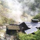 奥小安 大湯温泉 (秘湯小町の湯)