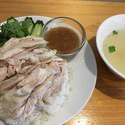 ふっくら鶏肉カオマンガイ  【東京カオマンガイ】