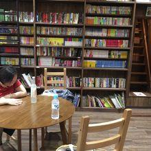 ホステル わさび大阪Bed and Library