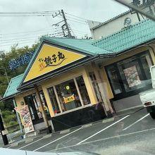 すし 銚子丸 成田店