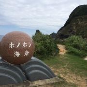 奄美大島の雄大な地形
