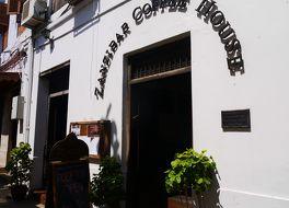 ザンジバル コーヒー ハウス カフェ