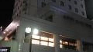 刈谷プラザホテル