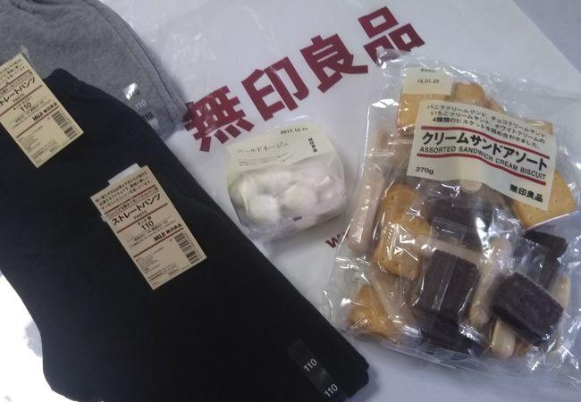 無印良品 (イオンモール北戸田店)