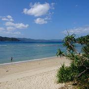 対岸の加計呂麻島がキレイ