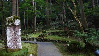 永平寺 愛宕山公園