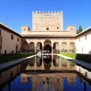 アルハンブラ宮殿といえばココですよね。