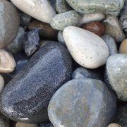 たとえ翡翠が見つからなくても素敵な海岸