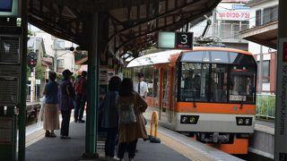 京阪電車と叡山電車の終点