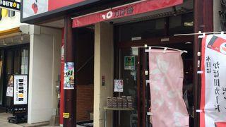 かば田(西新店)
